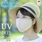ESTCOUTURE日本製雙層紗防花粉抗UV口罩(五色任選)輕柔粉
