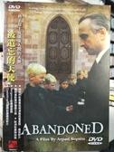 挖寶二手片-P17-273-正版DVD-電影【被遺忘的天使/紙盒】-影展片(直購價)