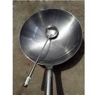 加厚鐵鍋廚師飯店商用鋼板炒勺傳統老式熟鐵鍋家用無涂層炒菜鍋LX 智慧 618狂歡