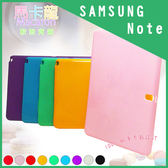 ◎Samsung Galaxy Note 8.0 N5100/Note10.1 2014 特仕版 P6050 馬卡龍軟殼背蓋/矽膠清水套
