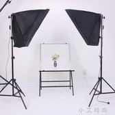 柔光燈箱小型攝影棚套裝拍攝補光燈箱產品照相拍照攝道具 小艾時尚NMS
