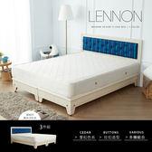 雙人床組 LENNON藍儂田園海洋風雙人5尺房間組/3件式(床頭+床底+床墊)/H&D 東稻家居