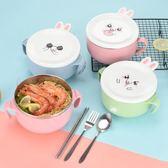 便當盒不銹鋼泡面碗帶蓋學生韓式飯盒防燙女便當可愛宿舍方便面碗筷套裝 全網最低價