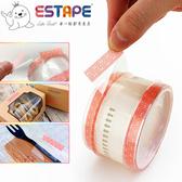 【ESTAPE】抽取式OPP封口透明膠帶|豬鼻|2入(40mm x 55mm/易撕貼)