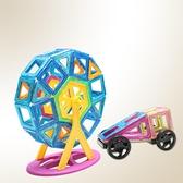 磁力片積木兒童益智玩具吸鐵石玩具磁鐵智力開發男孩女孩拼裝拼圖 【端午節特惠】