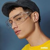 STAYREAL 潮流護目鏡 - 透明