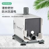 水泵 魚缸水泵小型小水泵潛水泵水循環魚缸過濾泵抽水泵超靜音迷你 開春特惠