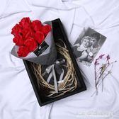情人節浪漫禮物創意送男女友閨蜜生日畢業肥皂花玫瑰花香皂花禮盒『CR水晶鞋坊』