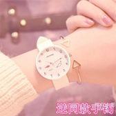 可愛軟妹手錶女中學生韓版簡約潮流ulzzang少女心防水電子果凍表