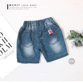 復古紅釦後口袋皮革箭頭趣味牛仔褲 短褲 丹寧 釦環 車線 鬆緊 男童 哎北比童裝