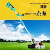 割草機  家用充電式直流除草機電動割草機鋰電池多功能打草機草坪修剪機 KB9988【優品良鋪】
