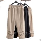 媽媽褲子六折 媽媽褲子夏季薄款七分褲大碼中老年女褲夏裝老年人寬鬆純色奶奶褲 茱莉亞
