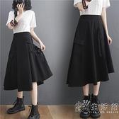夏季2021新款胖mm不規則工裝裙中長款大碼黑色半身裙顯瘦高腰裙子 小時光生活館