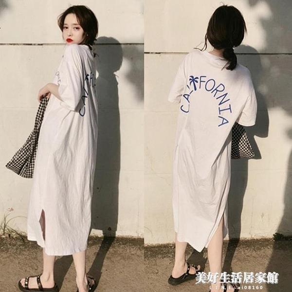 家居服 夏季新款韓式時尚個性長款過膝睡裙女寬鬆大碼家居服睡衣女可外穿 美好生活
