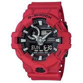 G-SHOCK CASIO 卡西歐 (GA-700-4A) 運動 防水 錶/53.4mm