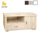 ASSARI-玩色一門1抽3尺電視櫃(寬...