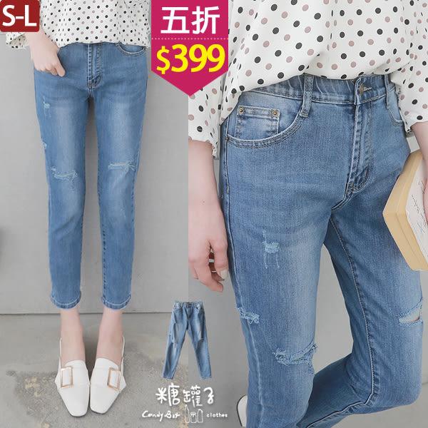 【五折價$399】糖罐子刷破造型刷色縮腰單寧長褲→中藍 預購(S-L)【KK6463】