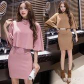 中大尺碼 洋裝兩件套2018秋季韓版上衣顯瘦包臀半身裙 ys6091『毛菇小象』
