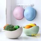 水果盤家用菜籃子瀝水籃洗米篩水果籃【輕奢時代】