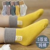 兒童襪子純棉春秋冬季秋天加厚男童女童男孩中筒嬰兒寶寶襪0-1歲9 喵小姐