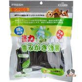 【寵物王國】日本FRESH BONES-潔牙一番(葉綠素)機能螺旋棒/短粗S(260g)
