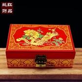 首飾盒首飾盒木質雙層平遙推光漆器結婚禮品復古中國風LX愛麗絲