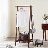 衣架落地臥室掛衣架實木衣帽架家用室內可摺疊簡易房間掛衣服架子HM 3C優購