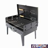燒烤爐戶外便攜家用木炭 手提式箱燒烤架 烤肉串炭爐-完美