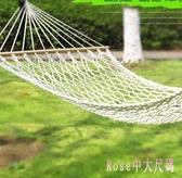 戶外室內吊床尼龍繩網狀雙人帶木棒棉線單人帆布加粗棉繩網兜 DR18396【Rose中大尺碼】