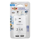BOSS 3插2P分接式高溫斷電USB插座 新安規 3插2P+雙USB USB插座 3.1A