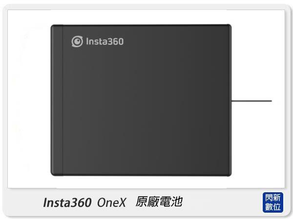 Insta360 OneX 原廠電池 鋰電池(One X,公司貨)Insta 360