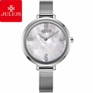 JULIUS 聚利時 秘戀星際米蘭錶帶腕錶-優雅銀/36mm【JA-1109A】