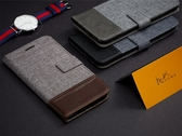 Sony Xperia XZ Premium 十字紋拼色 牛皮布 掀蓋磁扣手機套 手機殼 皮夾手機套 側翻可立式 外磁扣皮套