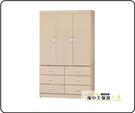 {{ 海中天休閒傢俱廣場 }} G-9 摩登時尚 臥室系列 132-1   白橡4x7尺衣櫥