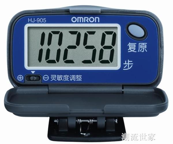 歐姆龍計步器 電子超薄計步器 跑步計數器HJ-905MBS『潮流世家』