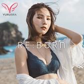 【Yurubra】偷心邱比特內衣。 B.C罩 無鋼圈 包副乳 集中 機能 修飾大小胸 台灣製 ※0575深藍
