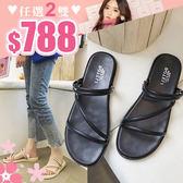 任選2雙788涼鞋簡約百搭皮面兩穿式平底拖鞋涼鞋【02S11041】