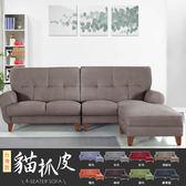 IHouse-老富山 耐磨貓抓皮L型沙發