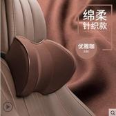 新品汽車頭枕汽車頭枕護頸枕靠枕車用座椅枕頭記憶棉車內腰靠一對頸椎車載用品