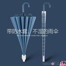 直立傘 防水套雨傘女雙人大號帶套車載加大長柄傘男暴雨專用直柄直桿 LX coco