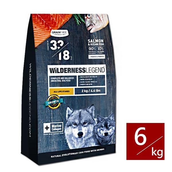 [寵樂子]《WILDERNESS 蔚特尼思》無穀天然狗糧-全齡犬 鮭魚海洋魚配方 6kg / 狗飼料