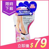 ACTIMED 艾迪美 抗菌泡腳粉(30g)【小三美日】原價$89