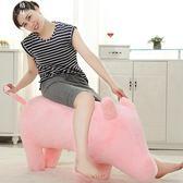 豬沙發座椅治愈系玩具抱枕座榻明星同款 【格林世家】
