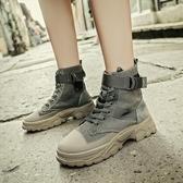 馬丁靴馬丁靴女英倫風女鞋子秋冬百搭平底短靴網紅瘦瘦靴子 新年禮物