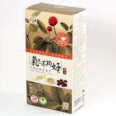 謙善草本  有機紅妍蔘棗茶 給您好氣色(12包/盒) 12盒