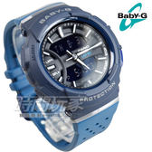 Baby-G BGA-240-2A1 熱情跑速運動計時女錶 橡膠錶帶 防水手錶 藍黑X靛藍 BGA-240-2A1DR CASIO卡西歐
