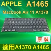APPLE A1465 鍵盤 Macbook Air 11 A1370 A1465 中文 筆電 鍵盤 Keyboard