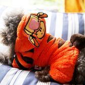 狗衣服小型犬泰迪比熊博美衣服寵物衣服幼犬奶狗保暖加厚衣服 錢夫人小鋪