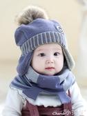 兒童帽子寶寶帽子秋冬季1-3歲男女兒童冬天保暖毛線帽嬰兒幼兒護耳針織帽 聖誕節