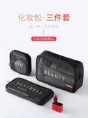 化妝包簡約小號便攜韓國隨身女 化妝品收納包大容量Mandyc